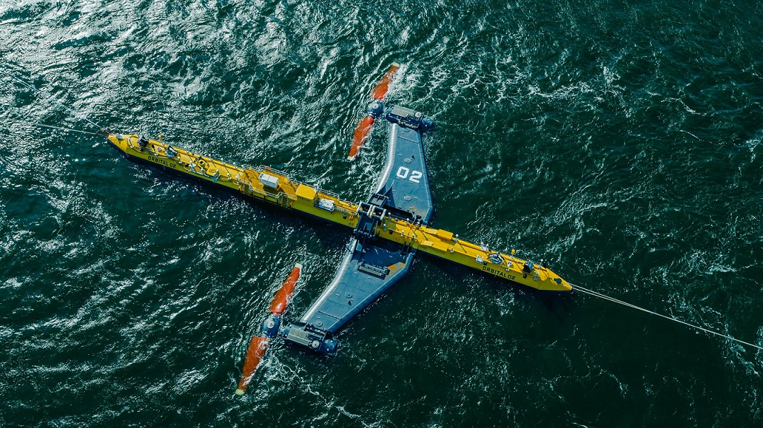 The world's most powerful tidal turbine, the O2